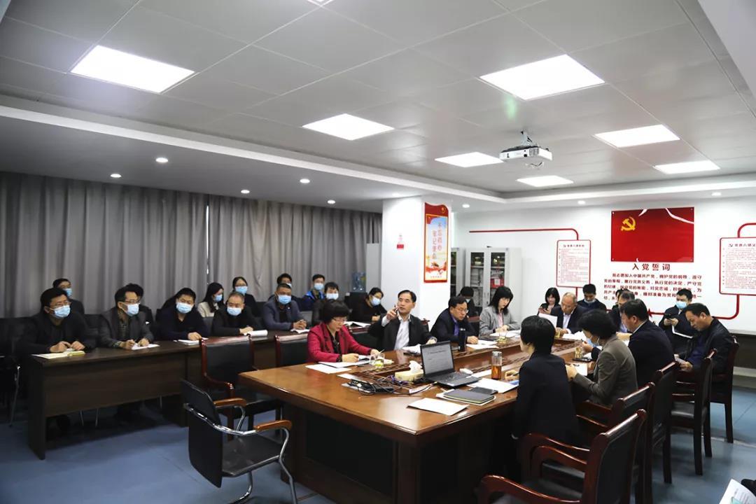 郑大二附院召开重点工作推进及巡查反馈整改会议